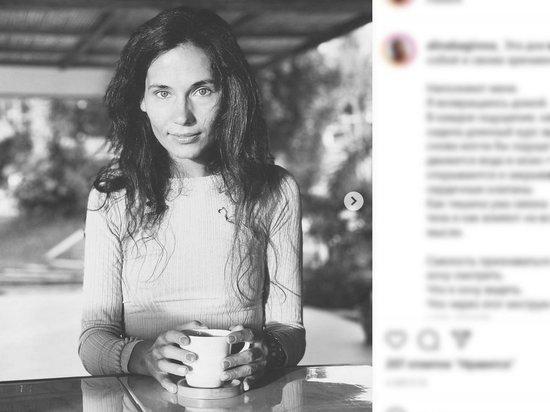 Художница из Твери Алина Багирова погибла в Таиланде