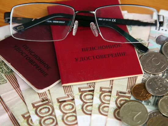 Концепция утверждена ведомством Силуанова
