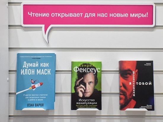 ТОП-7 бизнес-книг российских авторов
