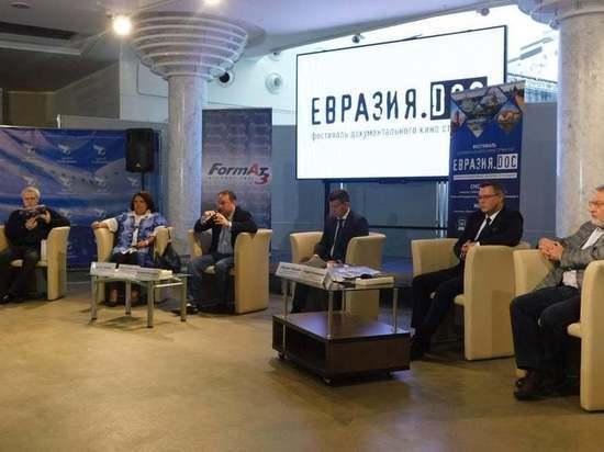 С 27 по 29 сентября на двух площадках Смоленска пройдёт фестиваль документального кино «Евразия. Док»