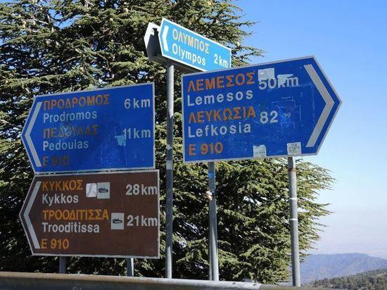 Кипр оставил Россию в красной зоне по коронавирусу
