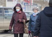 Коронавирусные ограничения продлили в Новосибирске до 1 ноября 2021 года