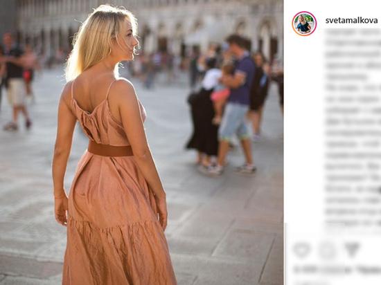 По словам продюсера Феликса Абраамяна, во всем виновата актриса Анастасия Макеева