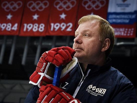 Главным тренером сборной России по хоккею рекомендовали назначить Жамнова