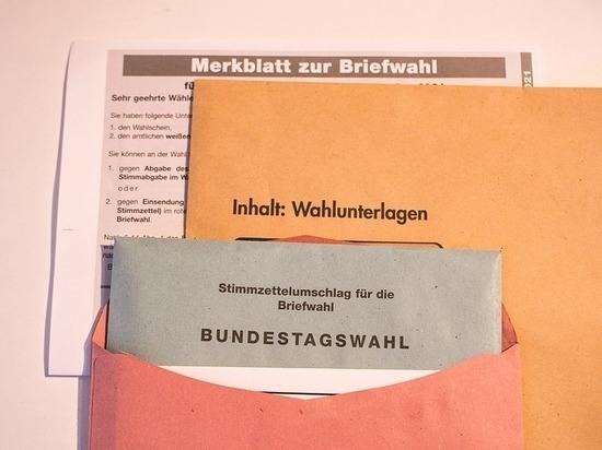 Германия: Из-за Deutsche Post потеряли избирательные голоса
