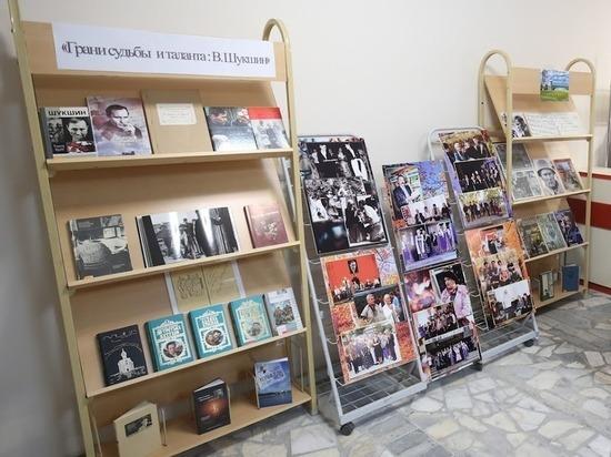 В октябре в Волгоградской области пройдут Дни памяти Василия Шукшина