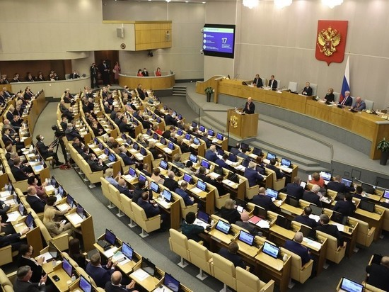 В Госдуме рассказали о законах, вступающих в силу в октябре