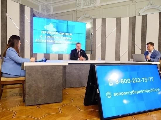 На что потратят 2,7 млрд кредита, выделенного Астраханской области?
