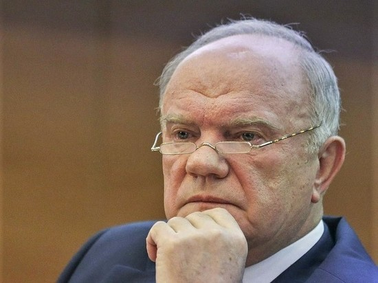 Зюганов единогласно избран главой фракции КПРФ
