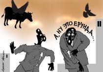 Жалобы россиян на то, что банки при взятии кредитов навязывают страхование в определенной компании, наконец-то услышала антимонопольная служба