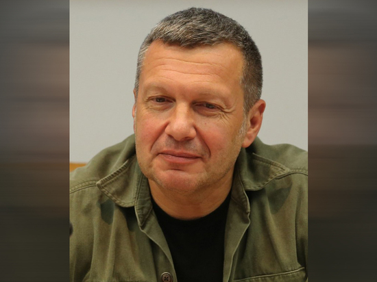 Соловьева возмутило желание США использовать российские базы