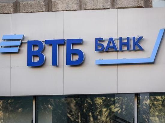 ВТБ размещает субординированные облигации в трех валютах