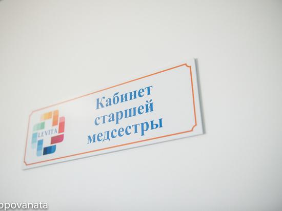 В Астраханской области продолжается прививочная кампания против сезонных заболеваний гриппа и ОРВИ