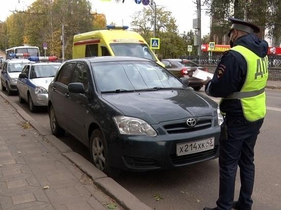 В Кирове эвакуируют авто