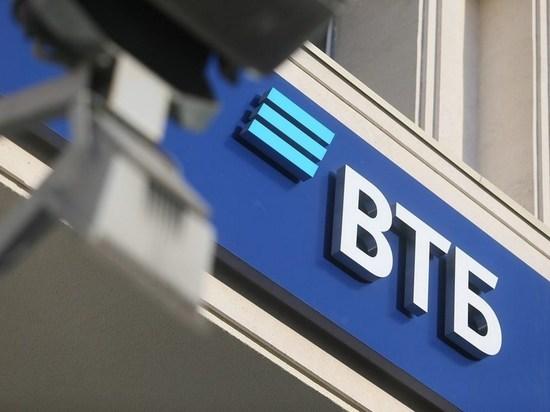 ВТБ Private Banking и Mastercard создали закрытый клуб для VIP-клиентов ВТБ