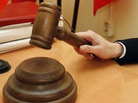 Отменен приговор россиянину, который задушил мать и вспорол ей живот
