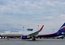 «Аэрофлот» признан «Лучшей авиакомпанией Восточной Европы» в рамках премии Skytrax World Airline Awards 2021