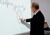 Президент РФ Владимир Путин дал ряд поручений министерствам и ведомствам, ответственным за школьное образование в стране