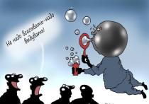 Завершились выборы восьмой Государственной думы РФ