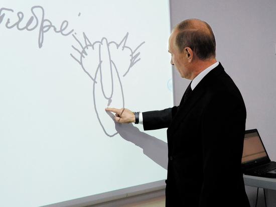 Кремль призвал разгрузить детей