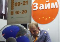 Шанса перехватить тысячу-другую рублей до получки втайне от жены могут лишиться российские мужчины