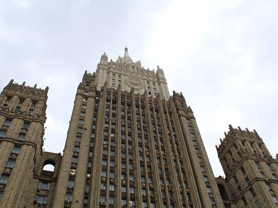 МИД: Россия готова помочь Мали с нормализацией обстановки