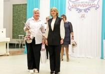 На минувшей неделе во Дворце торжеств «Центральный» города Серпухова свой двадцатый День рождения отпраздновал Комплексный центр социального обслуживания и реабилитации «Меридиан»