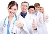 Медицина — одна из самых актуальных и востребованных сфер нашей жизни