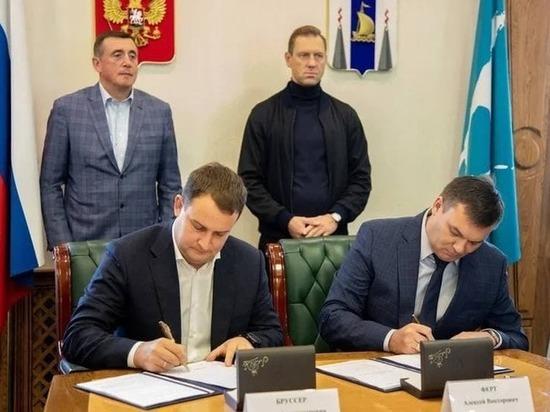 Газпромбанк заключил новые соглашения с Сахалином