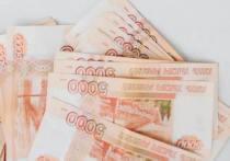 В Удмуртии за получение взятки задержали члена комиссии по осуществлению закупок
