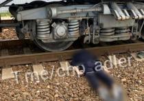 Поезд насмерть сбил человека в Сочи