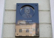 Мемориальную доску Иосифу Кобзону установили на здании Нижегородского театра кукол