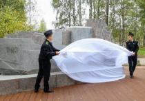 В Высоцке открыли сквер Победы