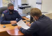 В Новгороде задержали депутата областной думы по делу о взятке