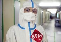 Врач иммунолог-аллерголог Владимир Болибок сообщил, что российские врачи начали выявлять новый симптом заражения человека дельта-штаммом COVID-19