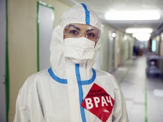 Российский иммунолог назвал новый симптом дельта-штамма коронавируса