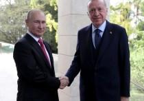 В гостях у «друговрага»: зачем Путин принял Эрдогана