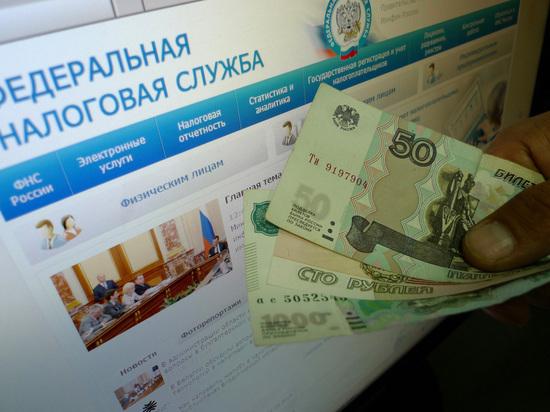 Минфин анонсировал 12 изменений налогов для россиян