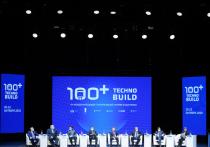 Марат Хуснуллин расскажет о приоритетах развития строительной отрасли на форуме в Екатеринбурге