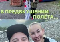 В  корзине упавшего в Сочи шара находился пауэрлифтер Виталий Дубровин с семьёй