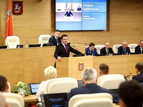 Сегодня состоялось первое заседание Московской областной Думы VII созыва.