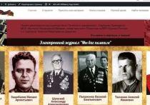 В Серпухове успешно реализуется патриотический проект
