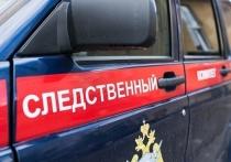 Смоленский СУ СК возбудил уголовное дело после смерти слесаря от удара током в Вязьме