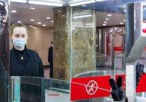 На 15 октября в Московском метрополитене намечен официальный старт системы Face Pay – это распознавание лиц на турникетах для прохода