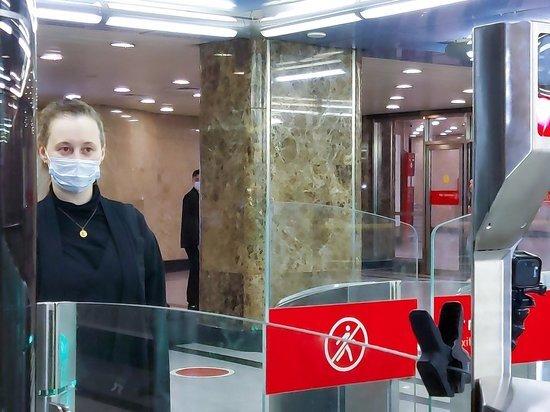 """Московская подземка готовится к """"фейс-контролю"""""""