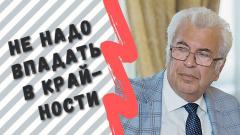 Заслуженный учитель раскрыл неожиданные факты об успеваемости на дистанте