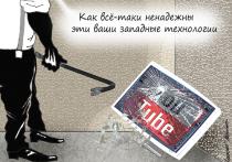 Ну наконец-то, дождались: российские власти начали борьбу с цензурой в Интернете