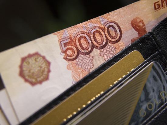 Большинство российских пенсионеров не получат выплат к 1 октября