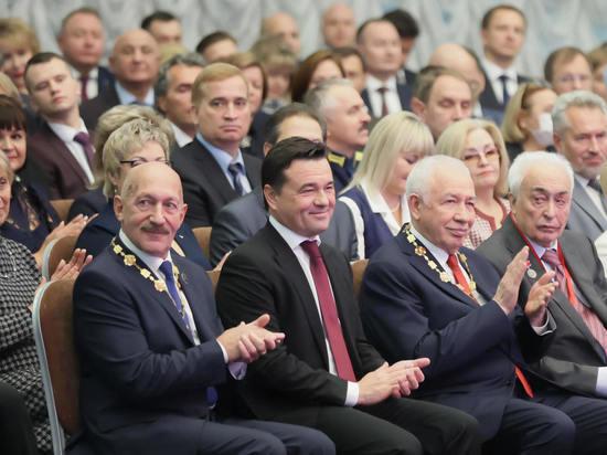 В честь Дня Московской области Андрей Воробьев вручил награды за вклад в развитие региона