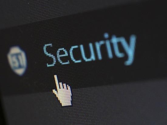 ФСБ утвердила данные, за сбор которых могут признать иноагентом